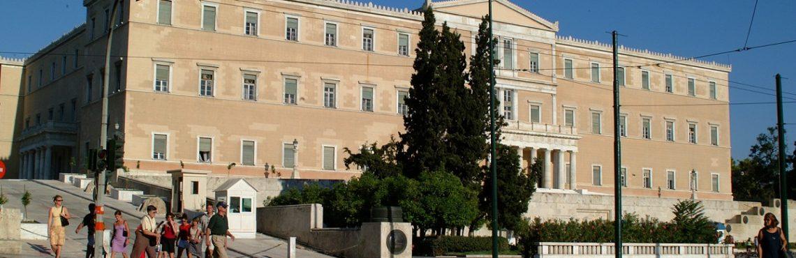 Hellenic Parliament Athens