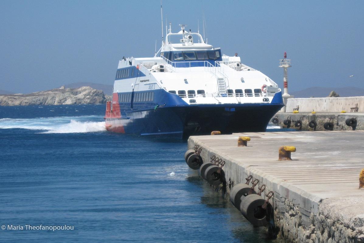 ferry ship vessel