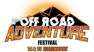 Second offroad adventure festival logo