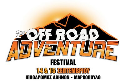 Second offroad adventure festival logo