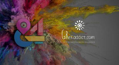 grekaddict.com on Thessaloniki 84th International fair 2019