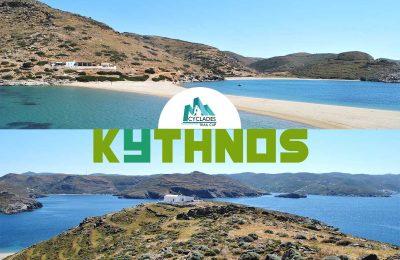 Cyclades Trail Cup Kythnos