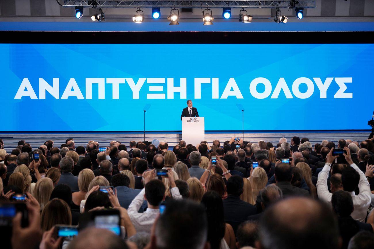 Greek Prime Minister Kyriakos Mitsotakis at 84th Thessaloniki International Fair 2019
