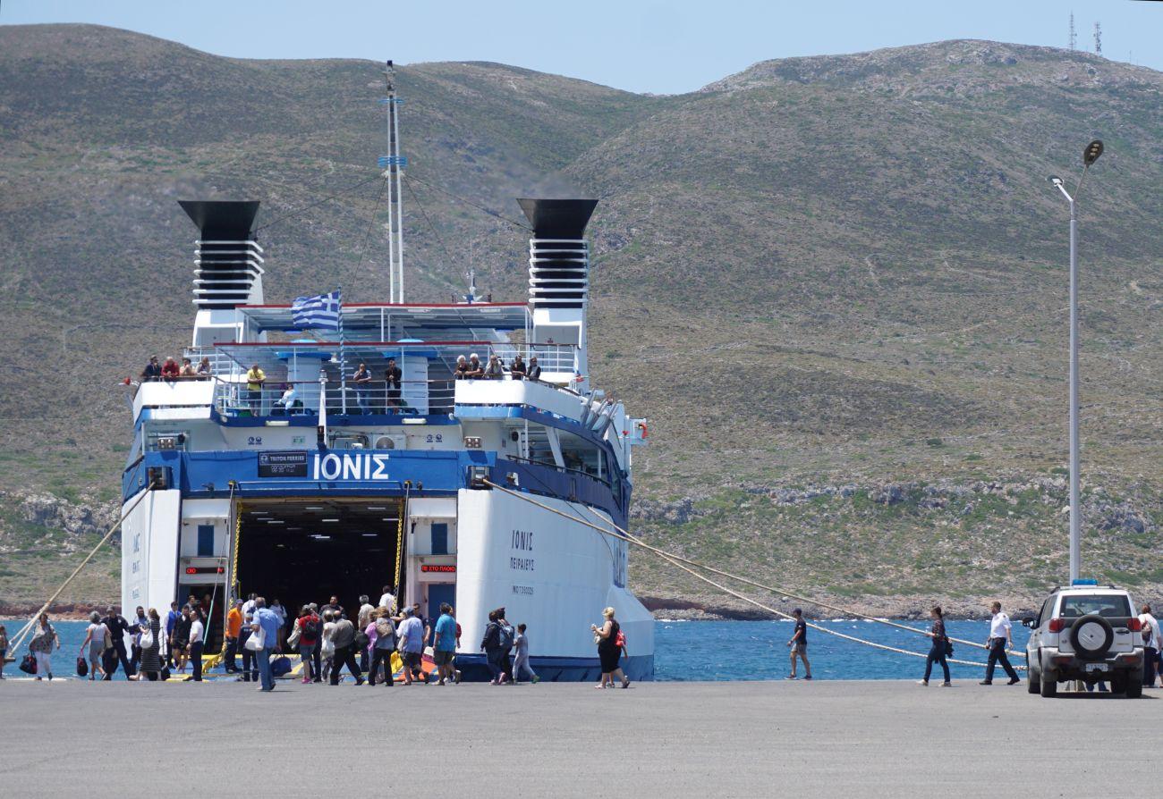Greek port.