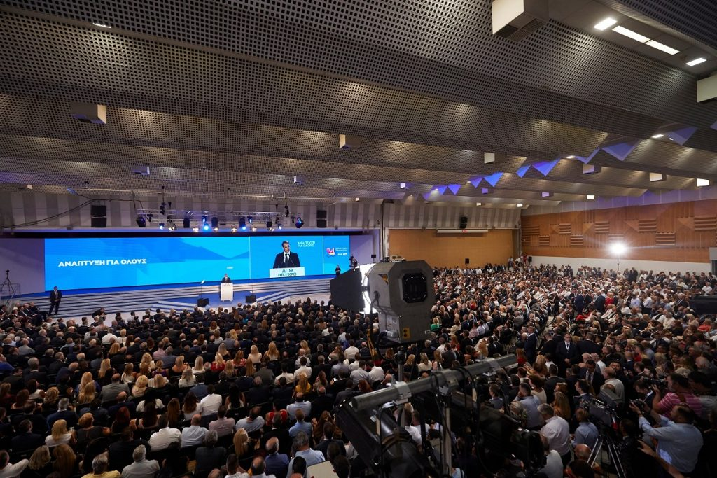 Greek Prime Minister Kyriakos Mitsotakis at the 84th Thessaloniki International Fair. Photo Source: @Prime Minister GR