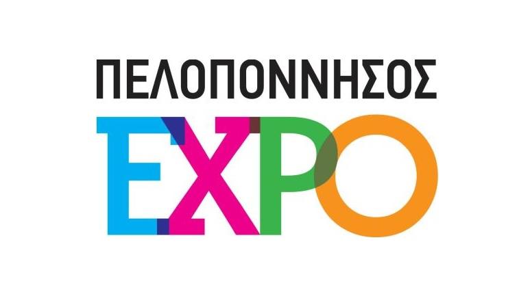 Peloponnisos Expo