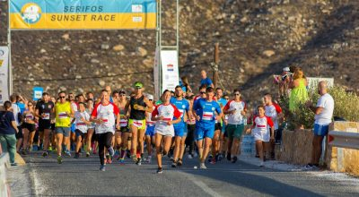 Runners at Serifos Sunset Race