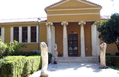 The Archaeological Museum of Sparta. Photo Source: Municipality of Sparta