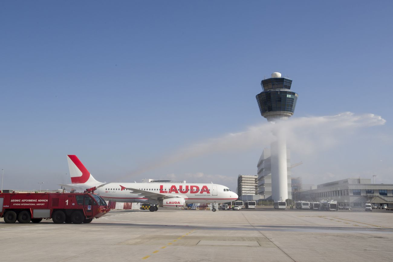 Photo source: Athens International Airport (AIA)