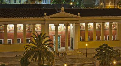 Athens University.