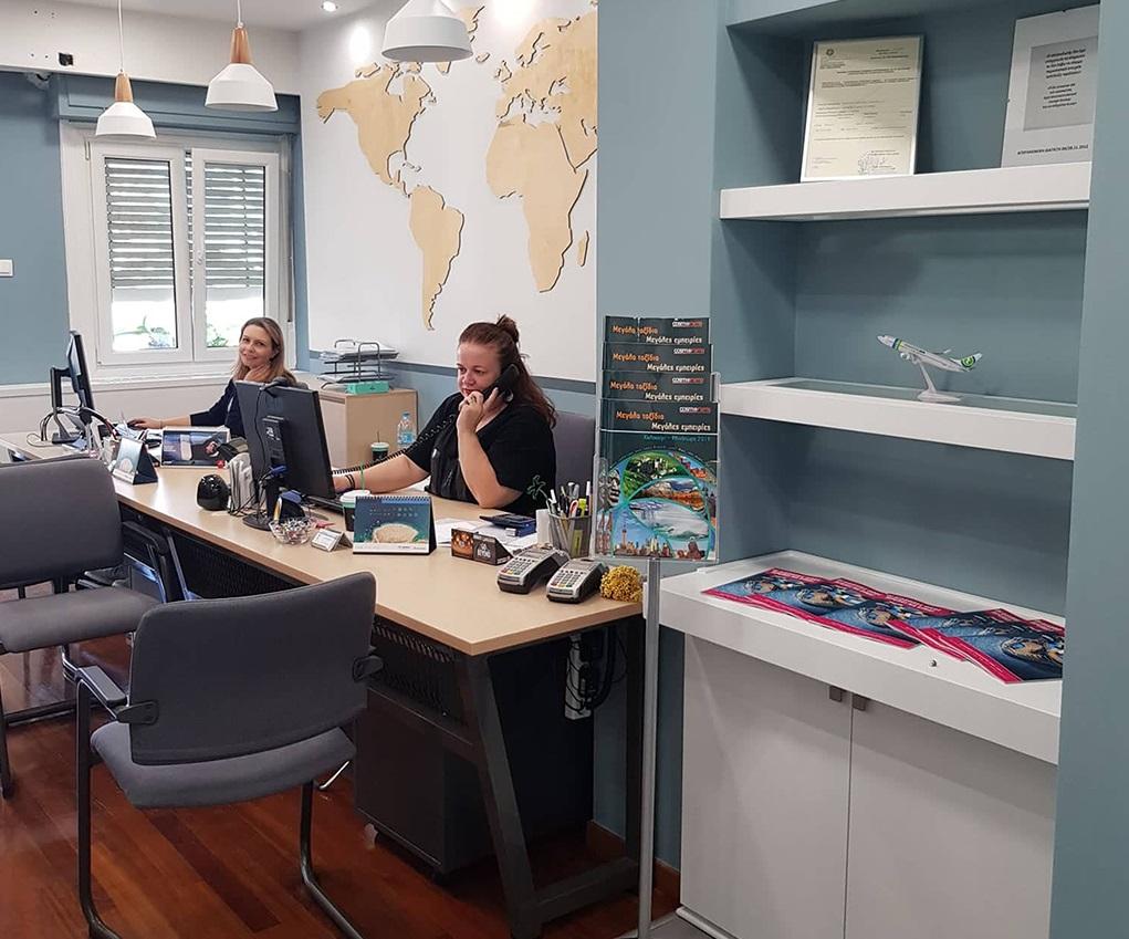 Cosmorama new office