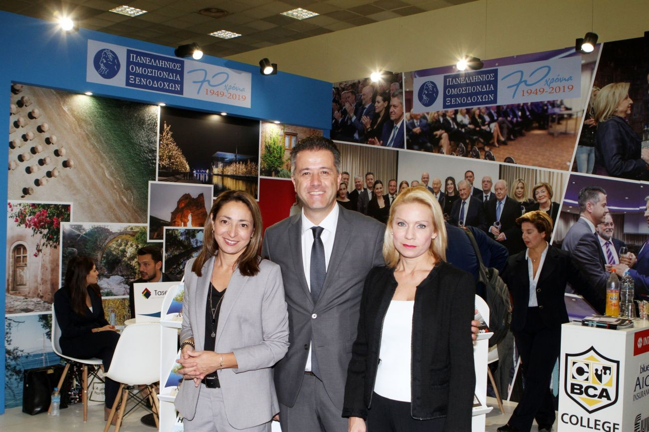 Hellenic Hoteliers Federation President Grigoris Tasios with the federation's 3rd vide president, Konstantina Svinou and Hellenic Chamber of Hotels VP Christina Tetradi.