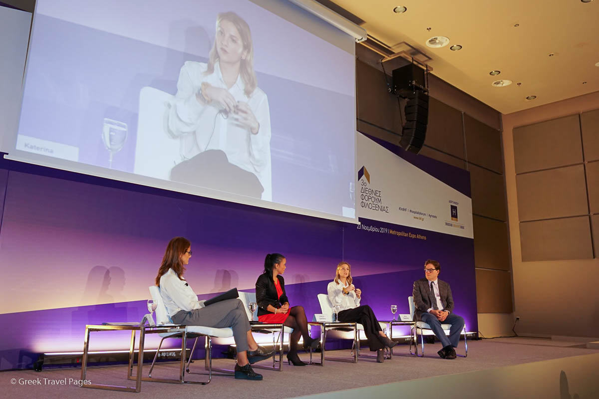 "3rd IHF - Panel 3: ""Happy Workforce – Happy Guest: Increase your employees engagement by challenging existing norms"". Moderator: Maria Theofanopoulou, CEO, Greek Travel Pages (GTP). Speakers: Dr. Stéphanie Pougnet-Rozan, Assistant Professor of Talent Management, École hôtelière de Lausanne; Katerina Santikou, Managing Director, Workathlon; and Micah Solomon, Influencer and Thought Leader on Customer Service, Customer Experience & Hospitality."