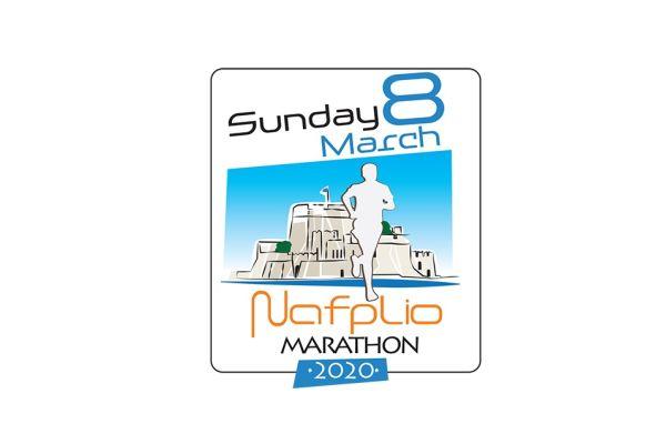 Nafplio Marathon 2020