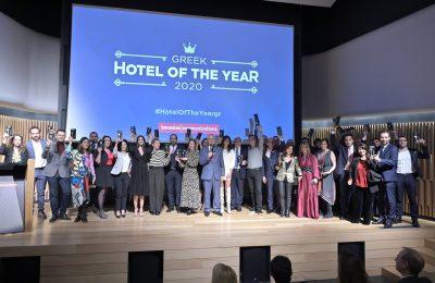 Οι νικητές των Greek Hotel of the Year Awards 2020