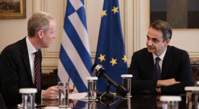EIM VP Andrew McDowell with Greek Prime Minister Mitsotakis.