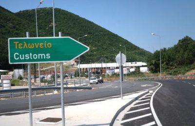 Photo source: government.gov.gr