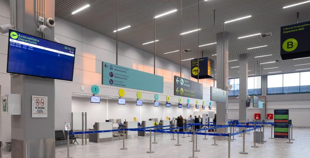 Kavala Airport. Photo source: Fraport Greece