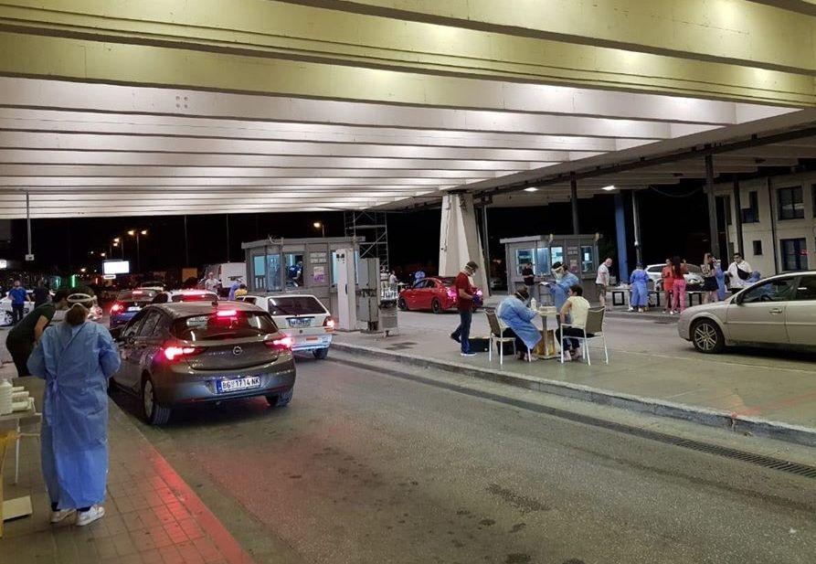 Promahonas border station. Photo Source @EODY