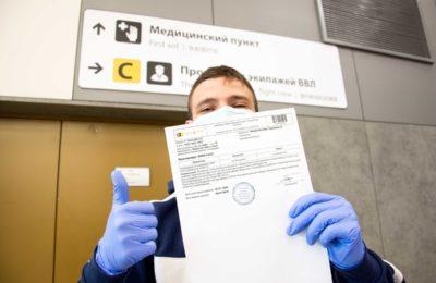 Photo source: Sheremetyevo International Airport