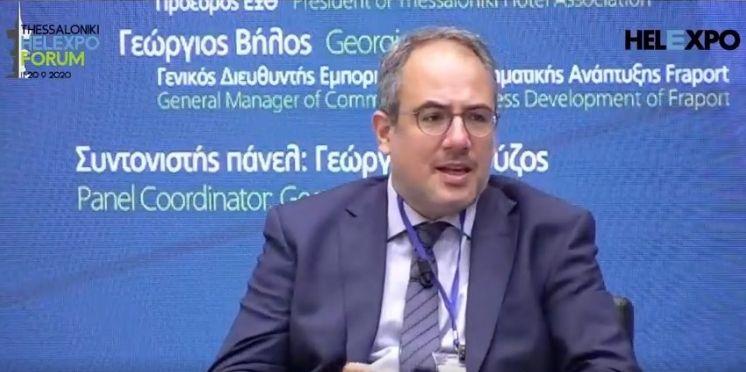 Fraport Greece Executive Director Commercial & Business Development George Vilos.