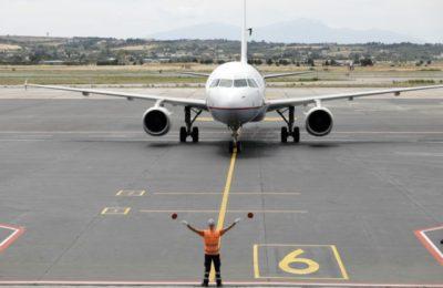 Photo source: Hellenic Civil Aviation Authority (HCAA)
