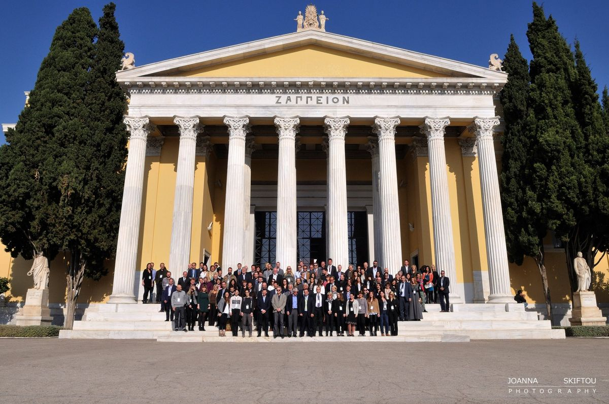 Participants of the European GSTC Conference in Athens in 2016. (Archive photo)