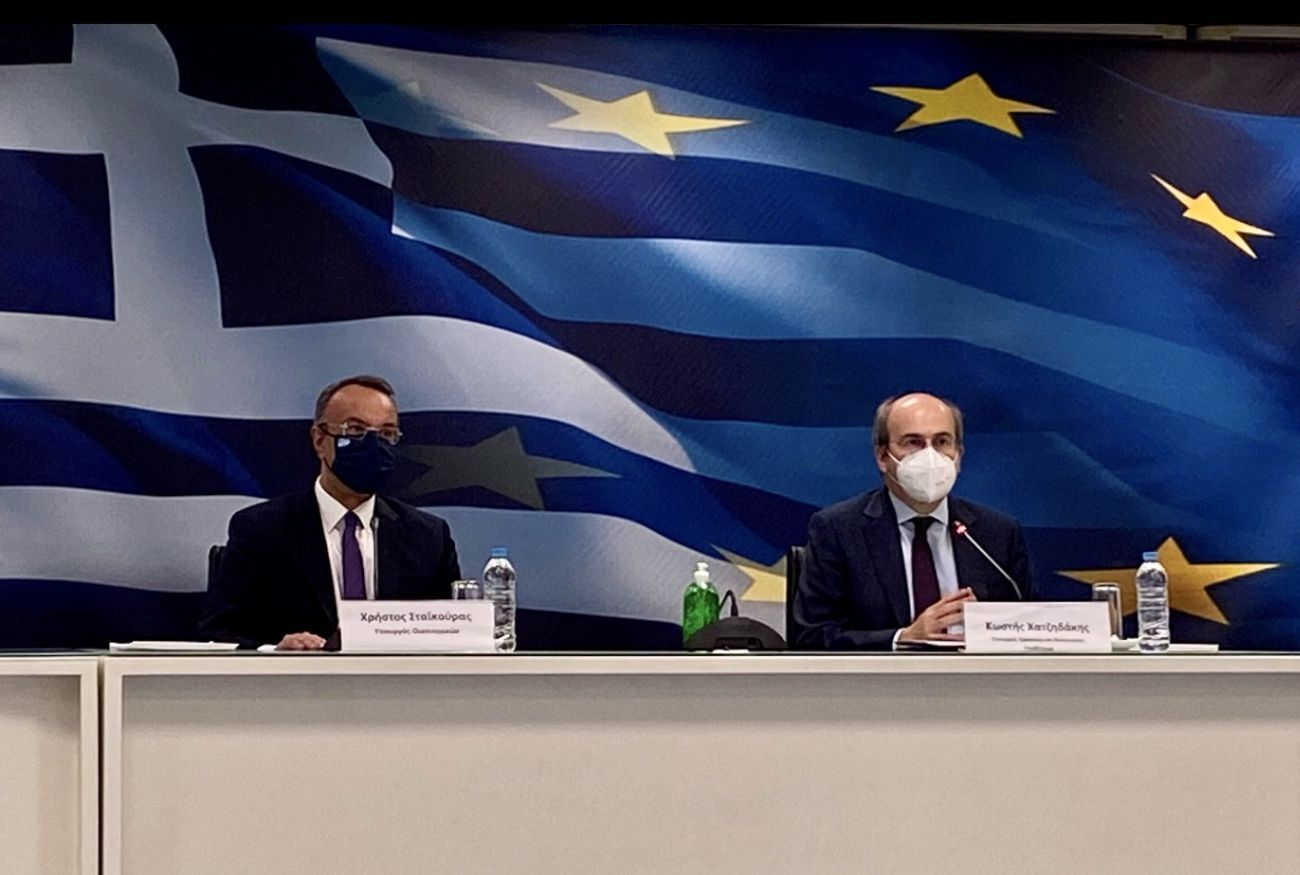 Greek ministers of finance, Christos Staikouras, and labor, Kostis Hatzidakis. Photo source: cstaikouras.gr