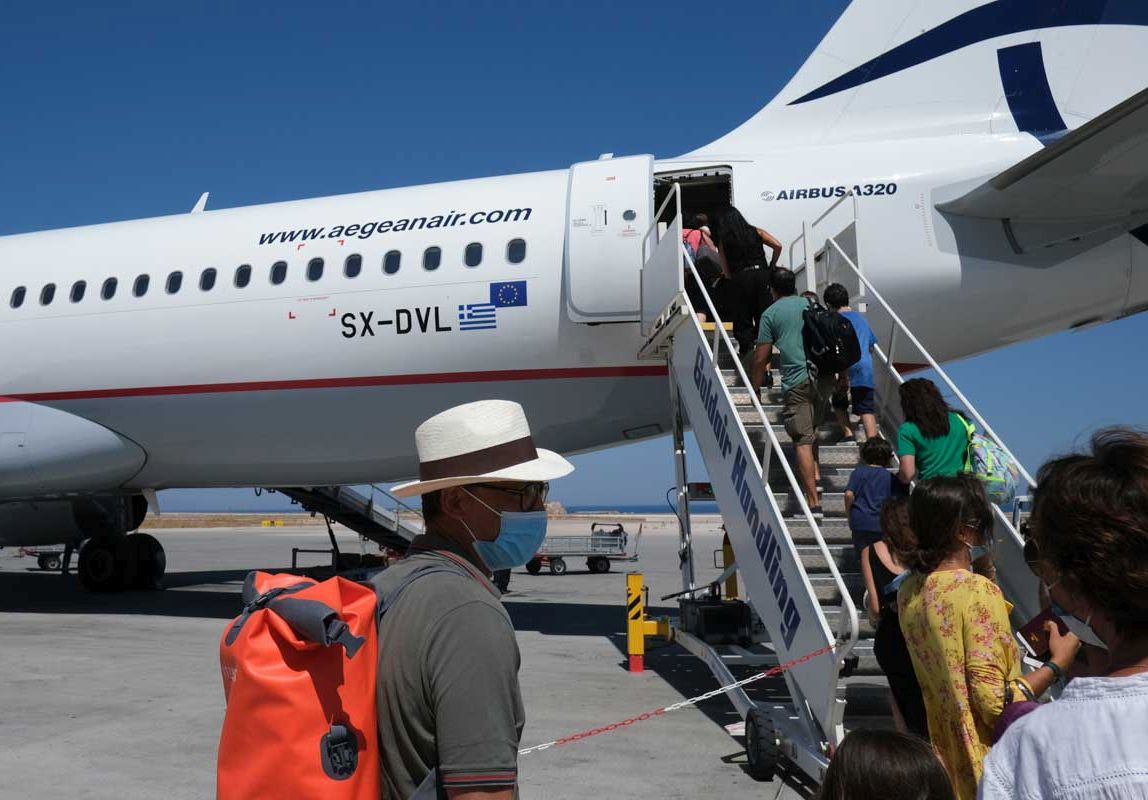 Aegean Airbus A320 στο Διεθνές Αεροδρόμιο της Σαντορίνης στην Ελλάδα στις 19 Αυγούστου 2020.