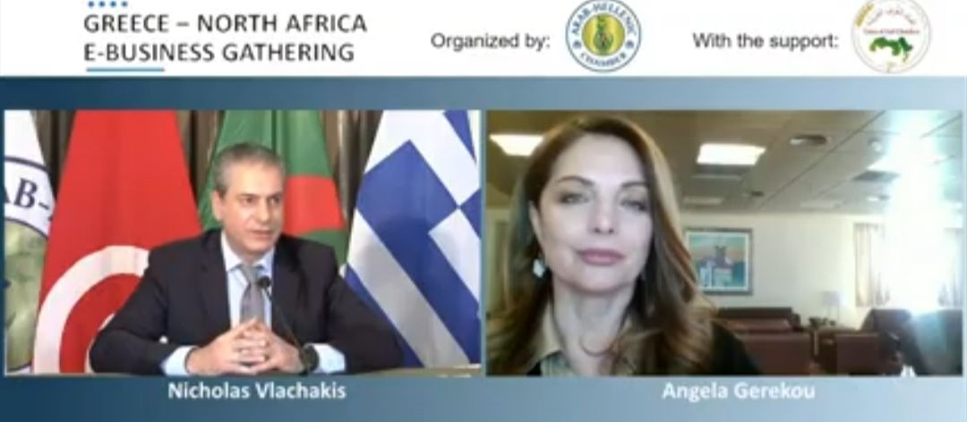 Νικόλαος Βλαχάκης, μέλος του Διοικητικού Συμβουλίου του Αραβικού και Ελληνικού Επιμελητηρίου και η Άνγκελα Γκερέκου, Πρόεδρος του Ε.Ο.Τ.