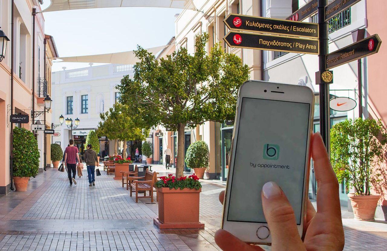 Photo source: McArthurGlen Designer Outlet Athens
