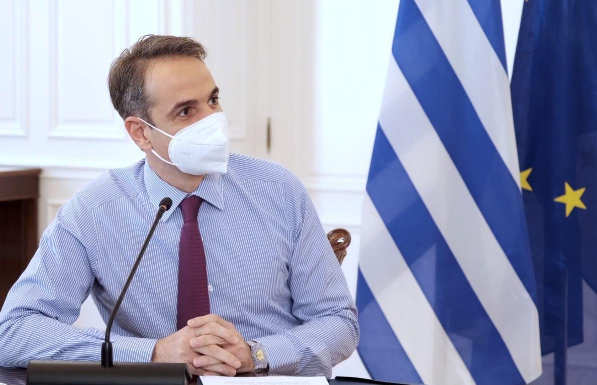 Greek Prime Minister Kyriakos Mitsotakis.