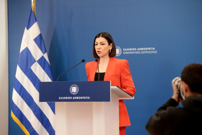 Greek government spokesperson Aristotelia Peloni.