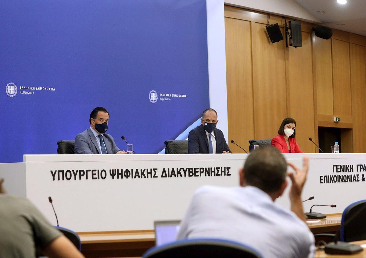 Greek Development & Investments Minister Adonis Georgiadis, Greek State Minister Giorgos Gerapetritis and Greek Government Spokesperson Aristotelia Peloni.