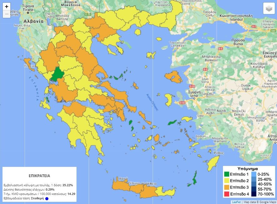 Greece's updated color-coded risk-assessment map. Source: covid19.gov.gr
