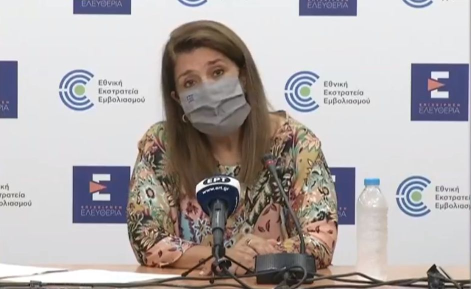 Vana Papaevaggelou, infectious diseases specialist.