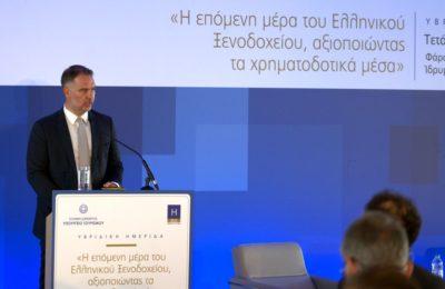 Hellenic Chamber of Hotels (HCH) President Alexandros Vassilikos.