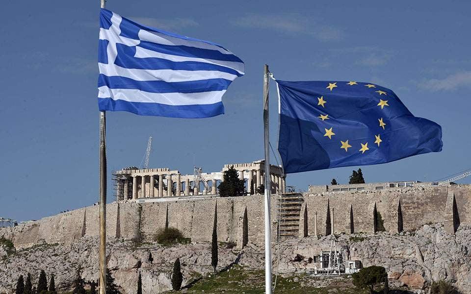 Photo source: espaofficial.gr