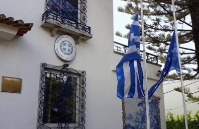 Photo source: Embassy of Greece in Lisbon