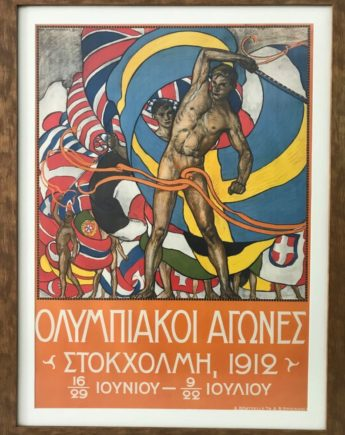 Poster of the 1912 Olympic Games in Stockholm in the Greek language.