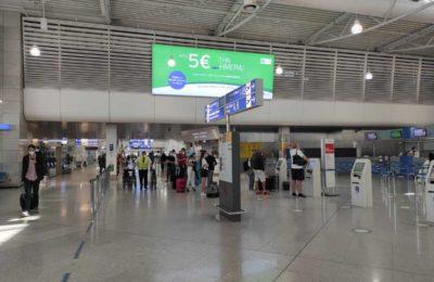 Athens, Greece - June 2021: Interior of the Eleftherios Venizelos airport in Athens, Greece.