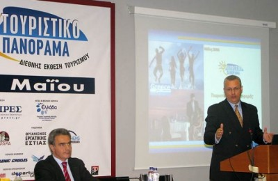 Tourism Minister Kostas Markopoulos during the inauguration ceremony of the 14th Touristiko Panorama.