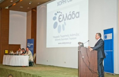 During his speech at the workshop, Tourism Minister Kostas Markopoulos refered to the GNTO's new portal www.mygnto.gr that is under pilot version but will eventually become