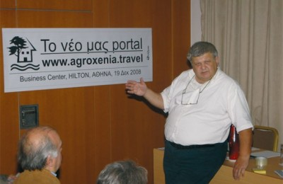 Dimitris Michailidis, secretary general of the non-profit company Agroxenia, spoke of how some businesses try to