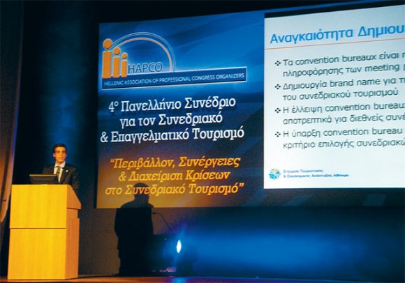 Managing Director of Athens Tourism & Economic Development Company, Panagiotis Arkoumaneas, spoke at the conference on behalf of Athens Mayor Nikitas Kaklamanis. He outlined the structure and purpose of the new Athens Convention Bureau.