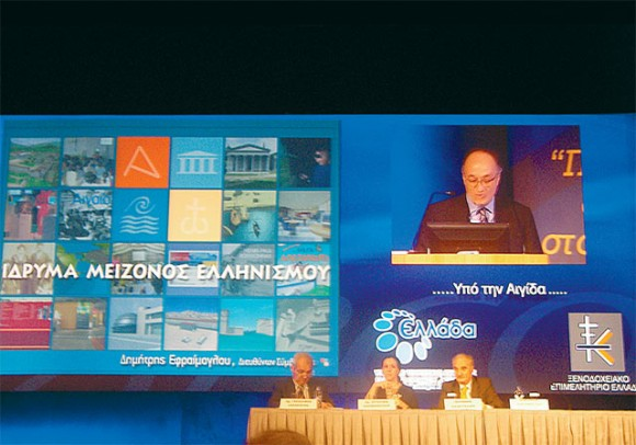 "Managing director of the Foundation of the Hellenic World, Dimitris Efraimoglou (screen) revealed the launch of the center's new facility, a conference center behind the ""Tholos"" theater with a capacity for some 1200 delegates. Below: Professor of tourism, economics and management at the Univ. of Patra, Dr. Gerasimos Zacharatos with Managing Director of Logos Associates, Aggeliki Kosmopoulou and President of HATTA, Yiannis Evangelou, who formed the panel for the opening session of the conference."