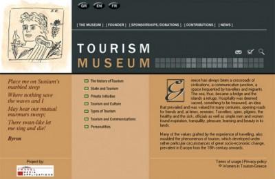 www.tourismmuseum.gr