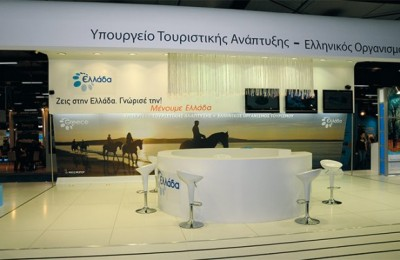 The impressive Greek National Tourism Organization-Tourism Development Ministry stand.