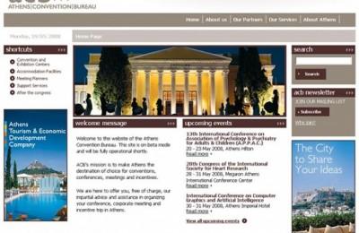 www.athensconventionbureau.gr