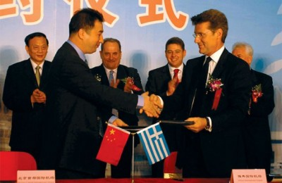 Dong Zhiyi, general manager of Beijing Capital International Airport and Athens International Airport's chief executive and chairman of the Airport Council International Europe, Yiannis Paraschis.